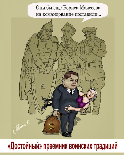 """Карикатура: """"Достойный"""" преемник воинских традиций, Панженский Григорий"""