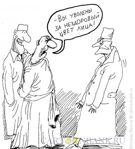 Карикатура: Наказание, Богорад Виктор