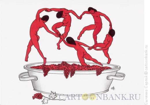 Карикатура: Танец., Сыченко Сергей