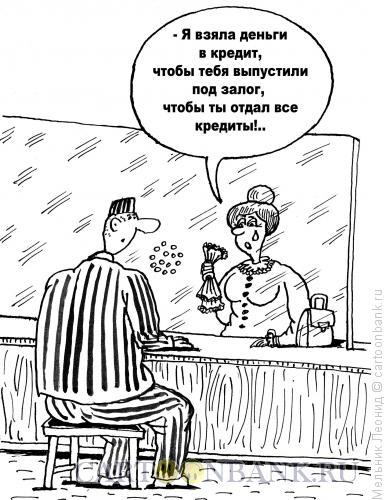 Карикатура: Замкнутый круг, Мельник Леонид