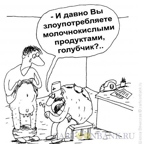Карикатура: Установка диагноза, Шилов Вячеслав