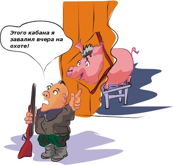 Карикатура: Охотник, владимир ву