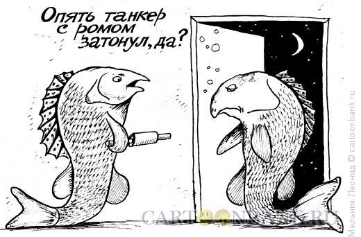 Карикатура: Возвращение, Мельник Леонид