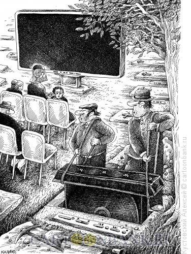 Карикатура: кинопохороны, Кустовский Алексей