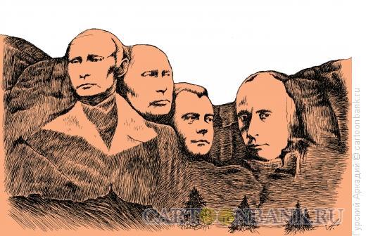 Карикатура: четыре президента, Гурский Аркадий