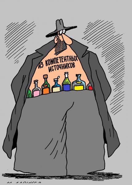 Карикатура: источник, михаил ларичев