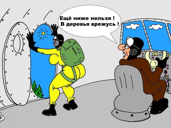 Карикатура: Первый прыжок, Валерий Каненков
