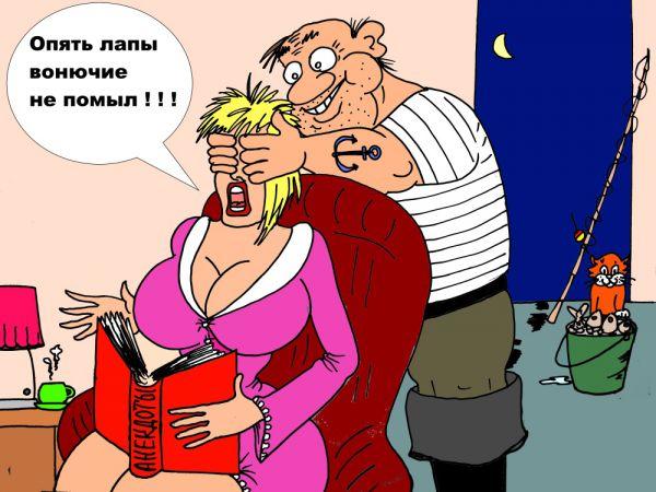 Карикатура: Плохая привычка, Валерий Каненков
