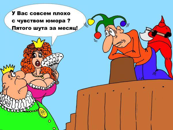 Карикатура: Тугой на юмор, Валерий Каненков