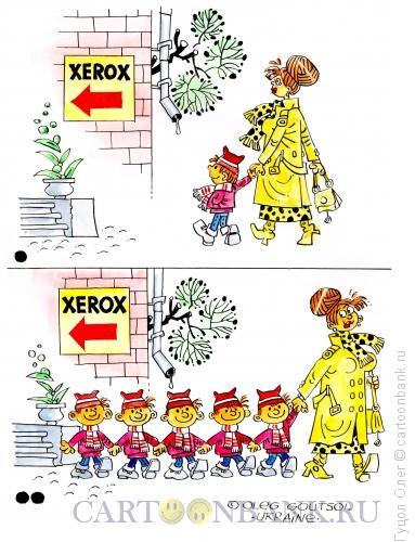 Карикатура: Клонирование детей, Гуцол Олег