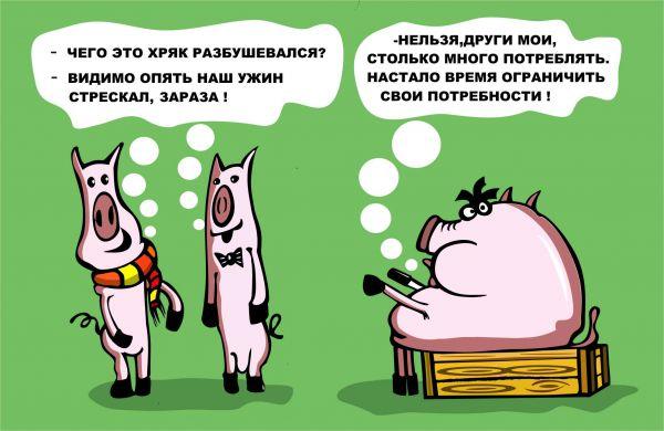 Карикатура: Скотный двор, somnambula