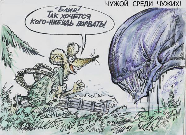 Карикатура: Чужой среди чужих, Бауржан Избасаров