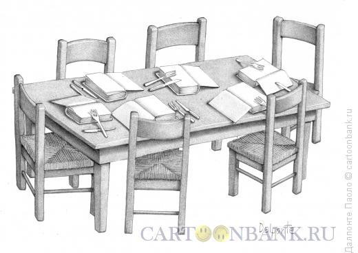 Карикатура: letterarry meeting, Далпонте Паоло