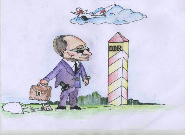 Карикатура: Молодость  Президента...