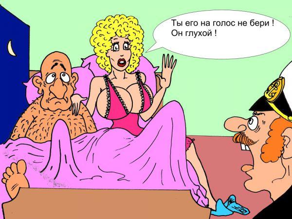 Карикатура: Соперник, Валерий Каненков
