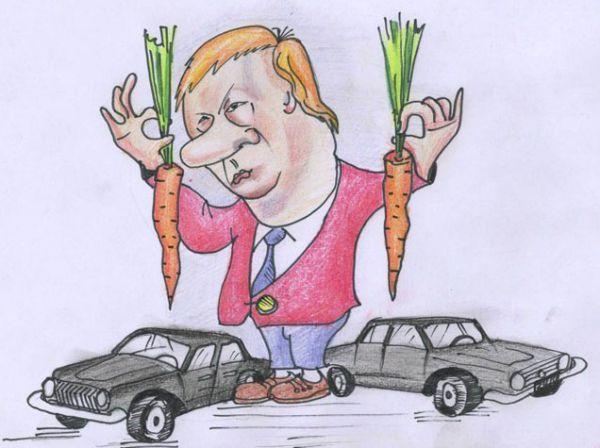Карикатура: Ваучер ..., POCELUIKIN