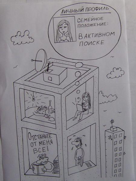 Карикатура: Женихи и невесты, Петров Александр