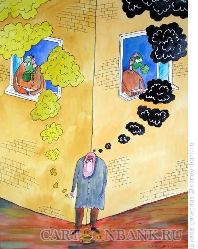 Карикатура: Чёрные мысли, Шилов Вячеслав