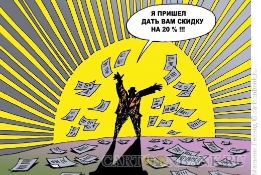 http://www.anekdot.ru/i/
