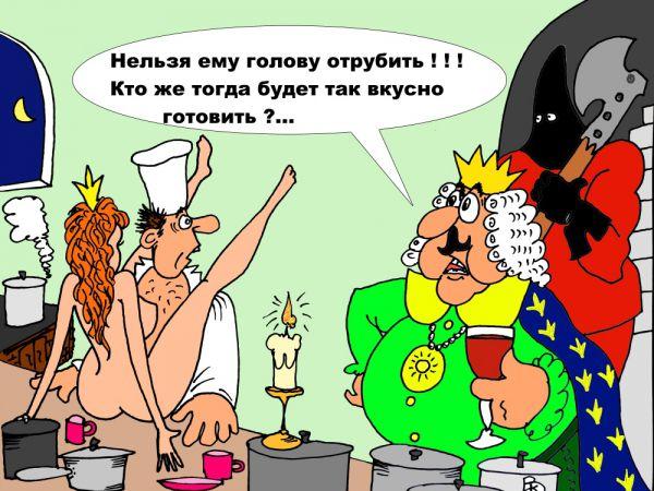 Карикатура: Загогулина, Валерий Каненков