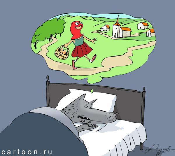 Карикатура: Волк, Зудин Александр