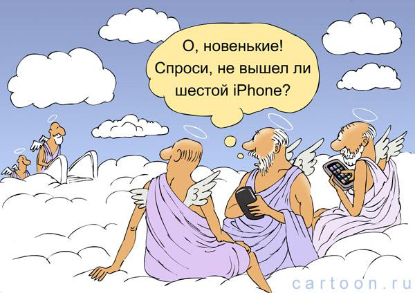 Карикатура: Спрос, Зудин Александр