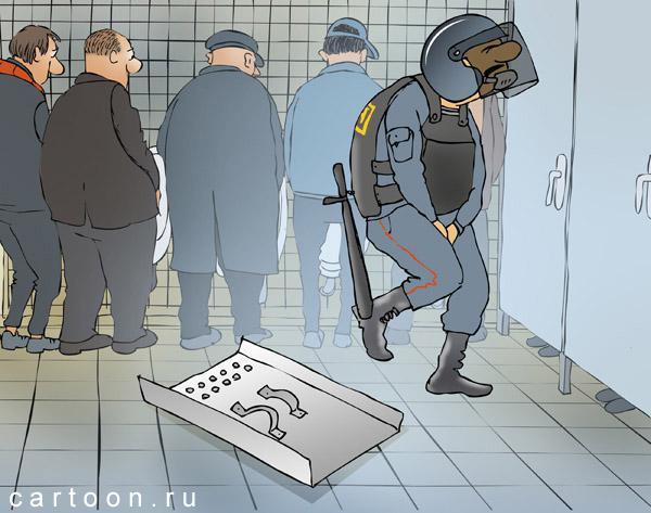 Карикатура: Уни, Зудин Александр