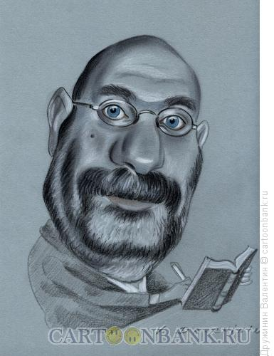 Карикатура: Борис  Акунин, Дружинин Валентин