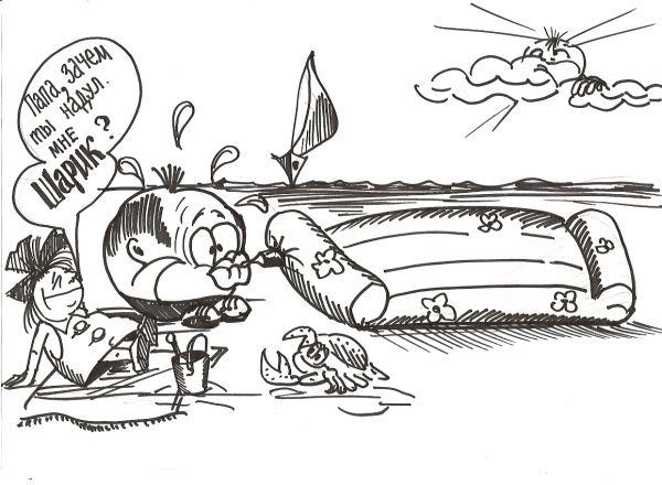 Карикатура: Шарик, POCELUIKIN