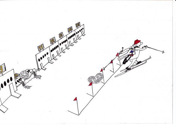 Карикатура: фаворит, василенко игорь