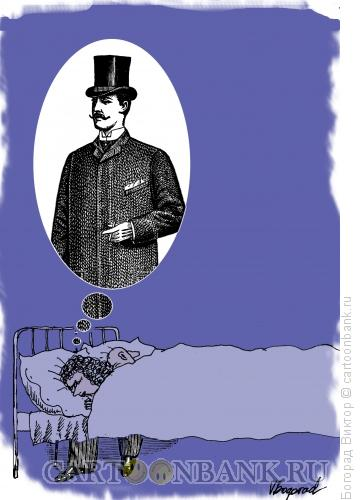 Карикатура: Реальность измены, Богорад Виктор