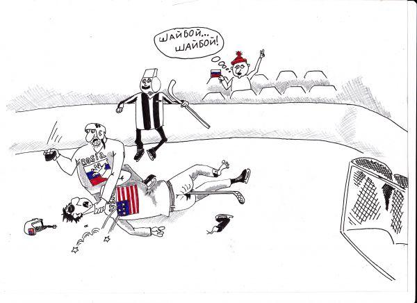 Карикатура: шайбой, василенко игорь