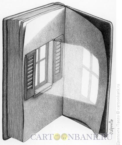 Карикатура: light of reading, Далпонте Паоло