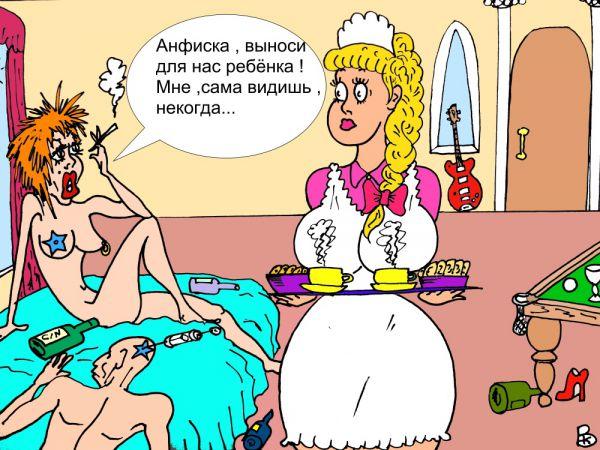 Карикатура: У богатых свои причуды, Валерий Каненков