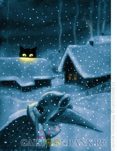 Карикатура: Сон вороны, Сергеев Александр