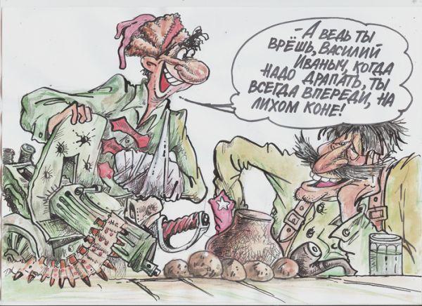 Карикатура: Страсти  по Чапаю!, Бауржан Избасаров