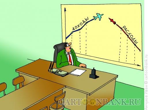 Карикатура: Доходы, Анчуков Иван