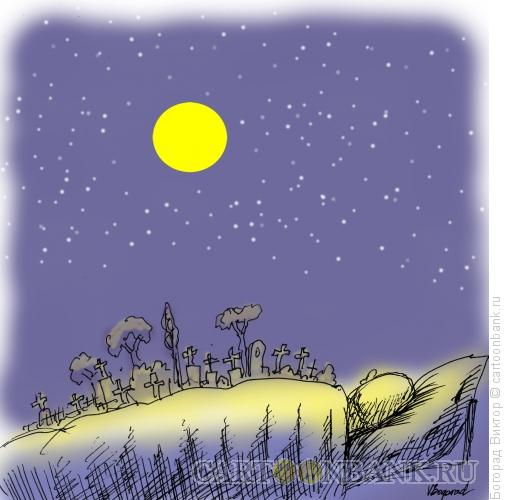 Карикатура: Ночной пейзаж, Богорад Виктор