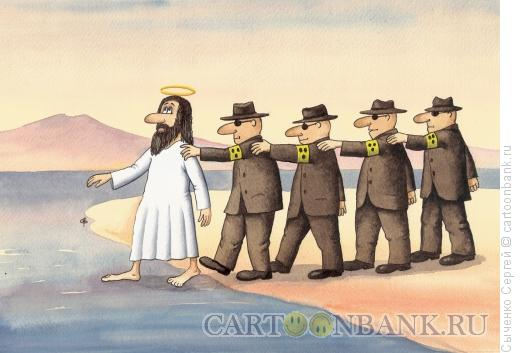 Карикатура: Слепые, Сыченко Сергей