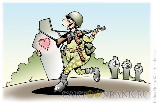 Карикатура: Солдатский вальс, Кийко Игорь