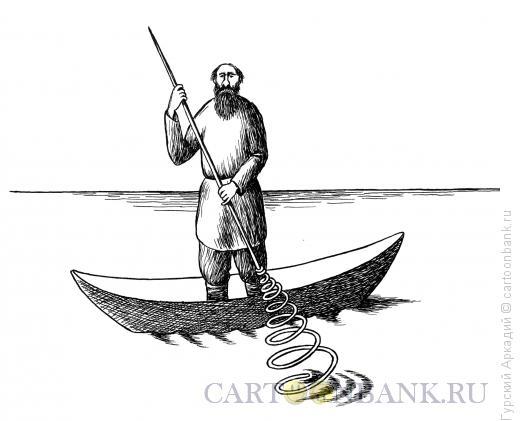 Карикатура: лодочник с венчиком, Гурский Аркадий