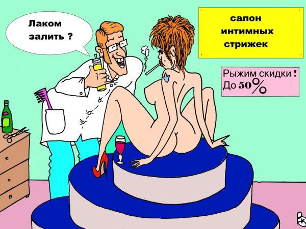 Карикатура: Привилегия, Валерий Каненков