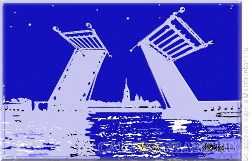 Карикатура: Разведенные мосты, Бондаренко Марина