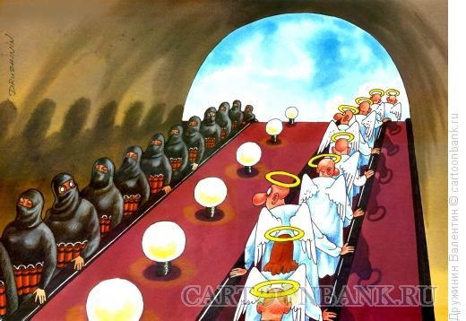 Карикатура: Спуск и подъём, Дружинин Валентин