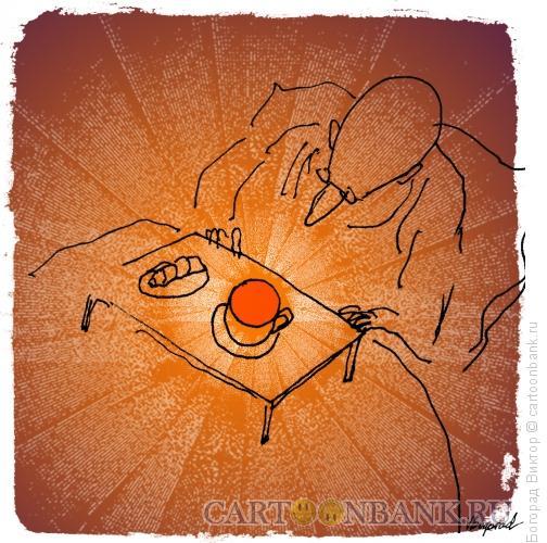 Карикатура: Кофе-солнце, Богорад Виктор