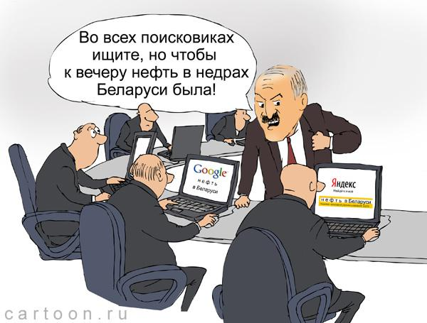 Карикатура: Наказ президента, Зудин Александр