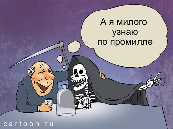Карикатура: Я милого узнаю, Зудин Александр