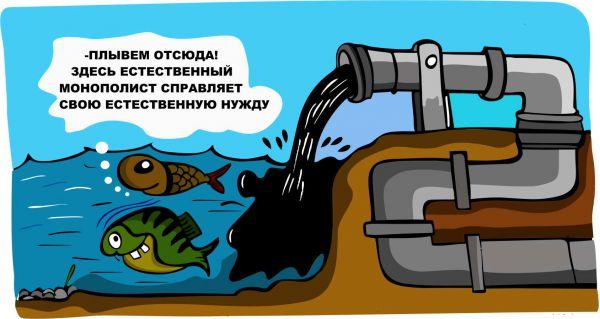 Карикатура: Плывем отсюда, somnambula