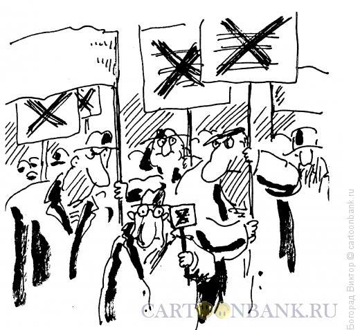 Карикатура: Протестный электорат, Богорад Виктор