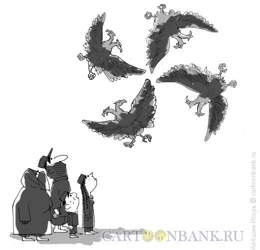 Карикатура: орлиный полёт, Алёшин Игорь